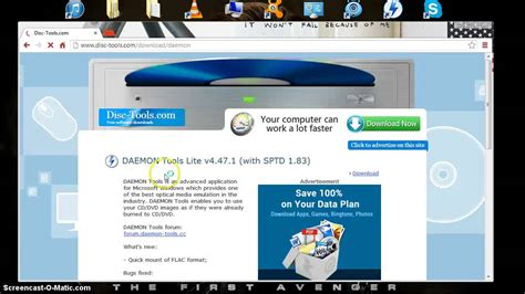 comment telecharger daemon tools lite gratuit