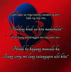 Love Quotes For Him Tagalog by New Quotes On Love Life And Friendship In Hindi With