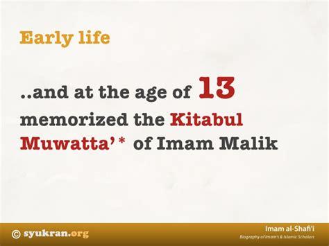 biography of imam syafi i biography imam syafi i