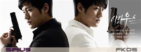 film drama korea download sneek peek chapter 100 music born
