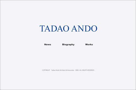 official website tadao ando official website miragestudio7 2018