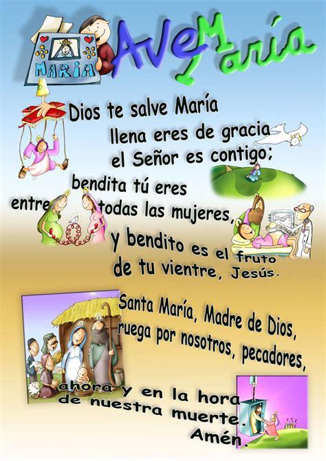 naci para vencer oracion para ninos oraciones para ni 209 os monaguillos de la parroquia de la
