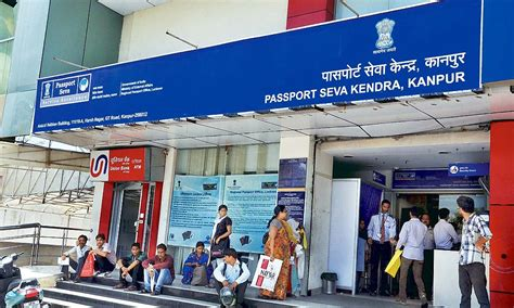 Local Passport Office by Passport Racket Found In Kanpur Daily Mail
