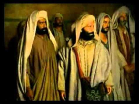 el ap stol mentiroso pablo de tarso youtube pablo de tarso el misionero y esclavo de cristo pel 237 cula