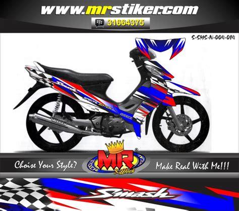 Striping Byson Line byson new sun moon stiker motor striping motor suka suka decal motor mr stiker