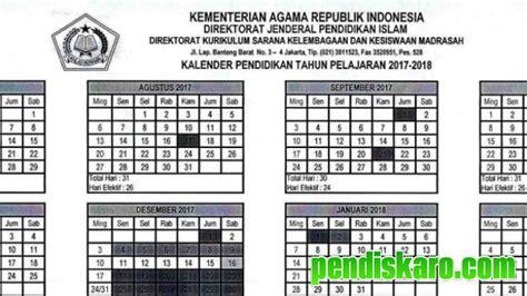 Kalender 2018 Kementerian Agama Kalender Pendidikan Madrasah Tahun Pelajaran 2017 2018