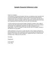 Letter on pinterest business letter sample resume cover letter