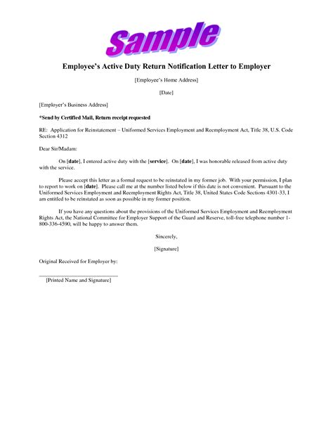 Request A Service Letter From Employer Exle Of A Letter For An Employment Cover Letter Templates