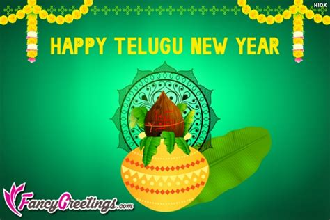 newyesr greeting in telugu christian happy telugu new year fancygreetings