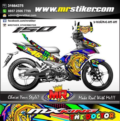 Sticker Striping Motor Stiker Yamaha Mx King Sun And Moon Spec A Byson New Sun Moon Stiker Motor Striping Motor Suka