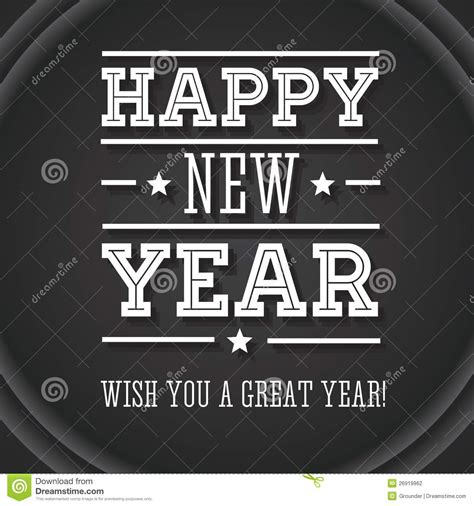happy new year wish you a great year stock photography