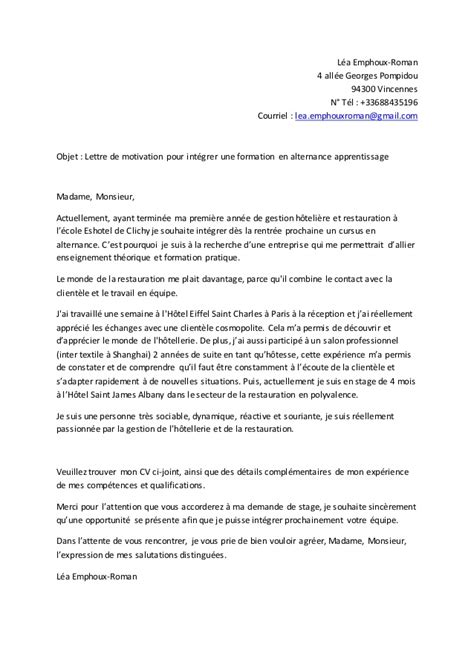 Lettre De Motivation école Restauration Lettre Motivation
