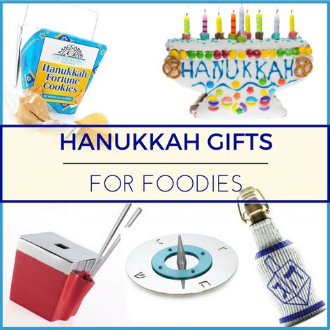 gifts for foodies hanukkah gifts for food what wanna eat