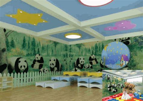 panda wall mural pandas pr1810 wall mural