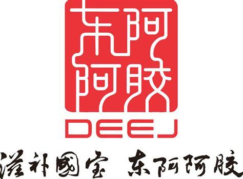 Fufang Ejiao Jiang Obat Dbd Anemia Stamina Dan Penambah Darah pemberitahuan
