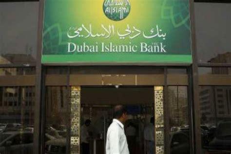bank dubai islamic dib pakistan manfaatkan bursa karachi republika