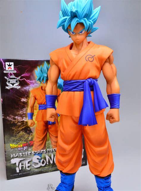 Banpresto Msp Dimensions The Goku Saiyan banpresto msp z goku figure saiyan