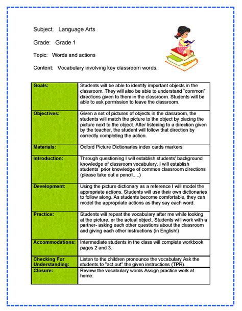 lesson plan template for special needs students lesson plan sle fotolip rich image and wallpaper