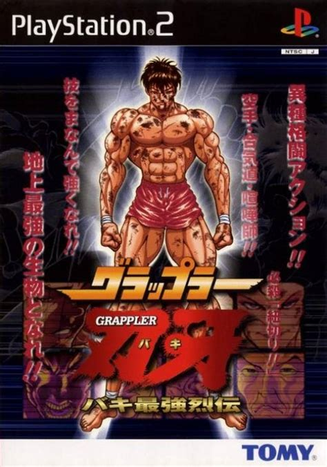 grappler baki fighting fury box for playstation 2 gamefaqs