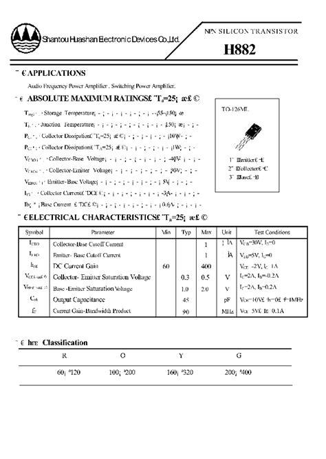 transistor h882 h882 4620975 pdf datasheet ic on line