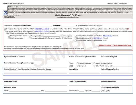 request new car title dvs home commercial driver license self