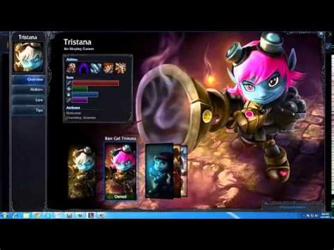 League Of Giveaways - full download giveaway cont league of legends