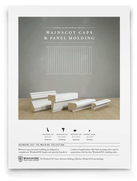Wainscot Cap Molding by Wainscot Caps Federal Panel Moldings Detail Moldings