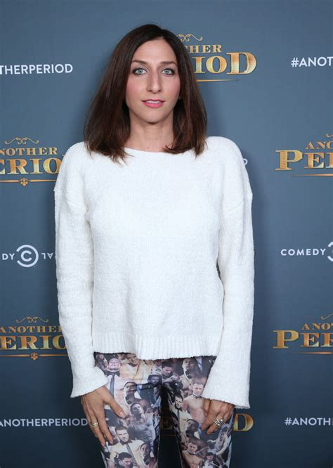chelsea peretti shows chelsea peretti in comedy central s another period