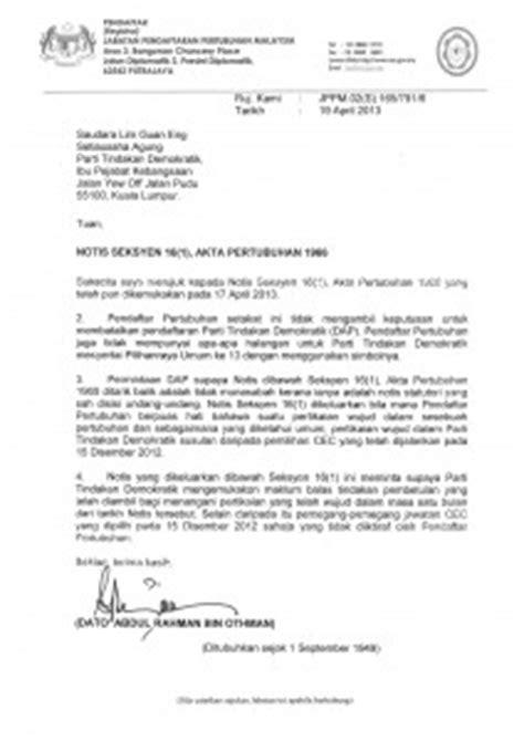 malaysians must the najib panik ros terpaksa