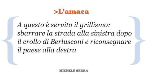 La Repubblica L Amaca L Amaca 27 Giugno 2017 Repubblica It