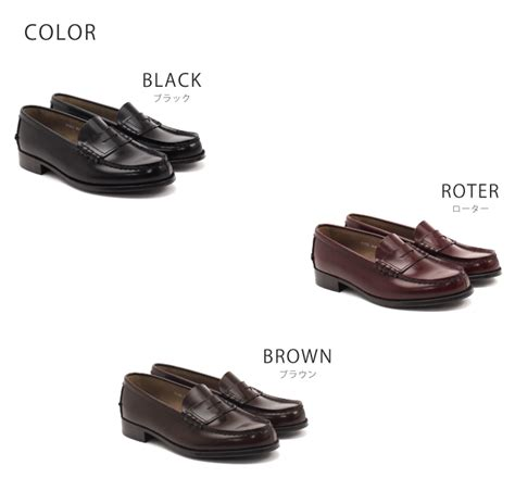 japanese loafers shoes shop akiriko rakuten global market japanese