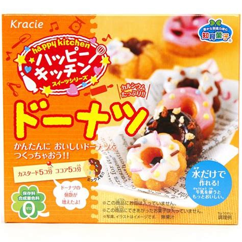 Kracie Popin Cookin Donat kit de fabrication de beignets kracie popin cookin sets