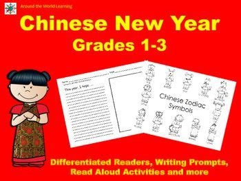 new year zodiac readings 1 new year reading p 1 students read about