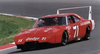 71 Dodge Charger Daytona Dodge Charger Daytona