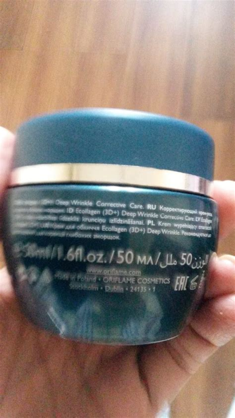Collagen Oriflame oriflame ecollagen 3d whitening anti wrinkle makeup era