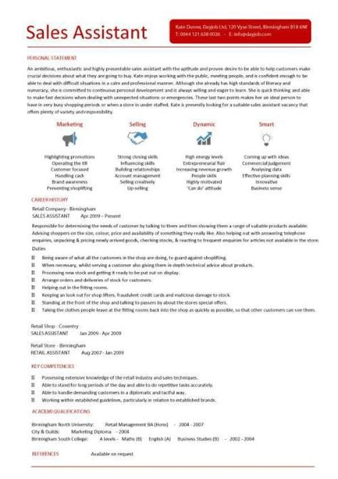 sales assistant cv exle shop store resume retail
