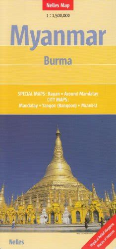 libro lonely planet myanmar lonely planet myanmar burma guide turistiche panorama auto