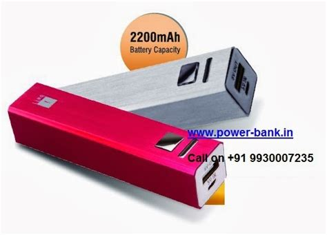 best branded power bank mobile charger manufacturer in power bank india china power bank in india mumbai