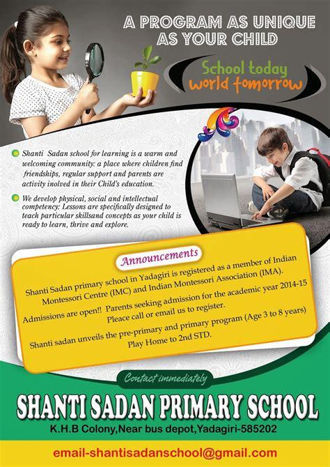 creative child development brochure template mycreativeshop