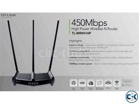 450mbps High Power Wireless N Router Tp Link Tl Wr941hp tp link 450mbps high power wireless n router tl wr941hp clickbd