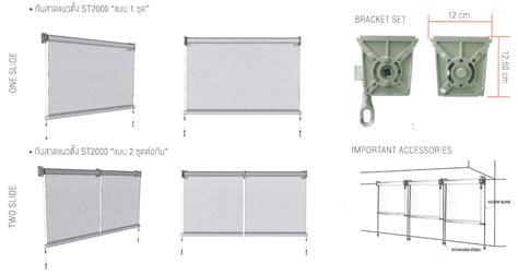 Quality Awning ก นสาดผ าใบแนวต ง Seatel St2000 Retractable Vertical