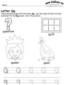 letter q worksheets words that begin with the letter
