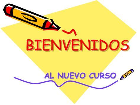 nuevo prisma curso de 8498486394 bienvenidos al nuevo curso escolar