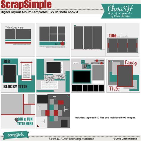 scrapsimple digital layout album templates album series 10
