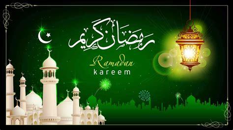 Ramadan Mubarok ramazan karim 2016 wallpapers pakword