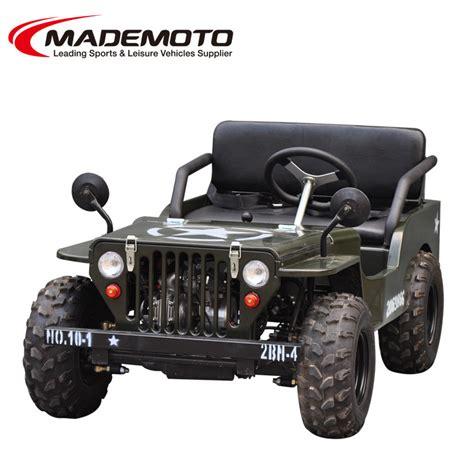 2015 mini jeep 2015 model 110cc mini jeep 125cc 150cc engine optional