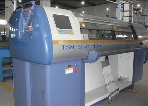 computerized knitting machine china computerized knitting machine tsm 252 photos