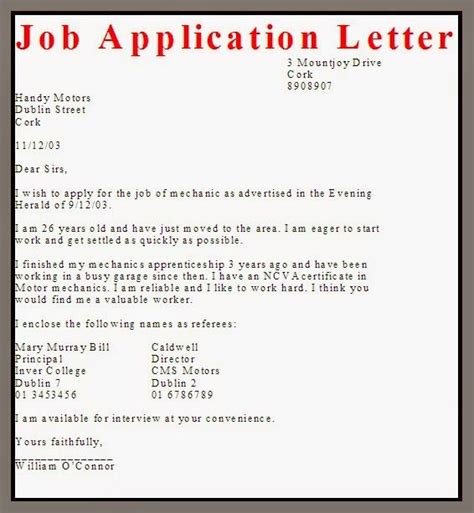 sle swing application application letter sle microsoft word 28 images how to