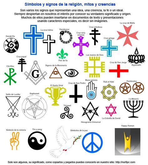 imagenes simbolos satanicos simbolos satanicos related keywords simbolos satanicos
