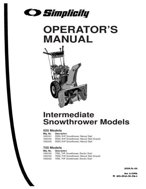 simplicity 555 755 1693161 1693163 1693425 1693162 1693164 1693426 series snow blower owners manual